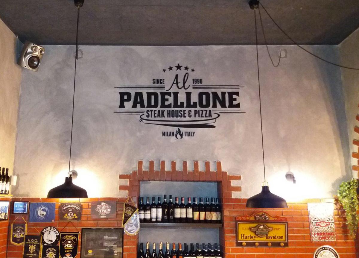Al Padellone - Logo 3D applicato su parete